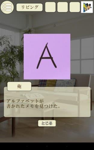 ロストメモリーからの脱出 (57)