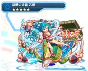 禁断の追箱 乙姫