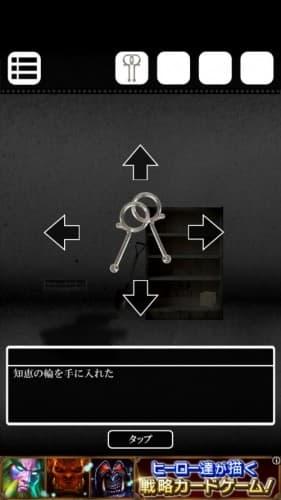 脱出ゲーム 謎解き探偵×仮面助手 〜犯人からの贈り物〜 攻略 288