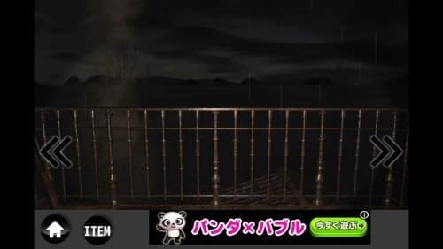 rain -脱出ゲーム- (320)