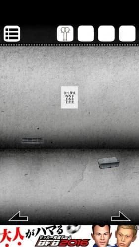 脱出ゲーム 謎解き探偵×仮面助手 〜犯人からの贈り物〜 攻略 289