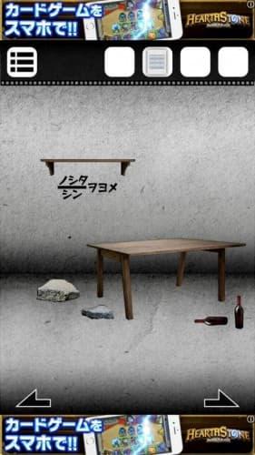 脱出ゲーム 謎解き探偵×仮面助手 〜犯人からの贈り物〜 攻略 333