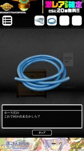脱出ゲーム 謎解き探偵×仮面助手 〜犯人からの贈り物〜 攻略 351