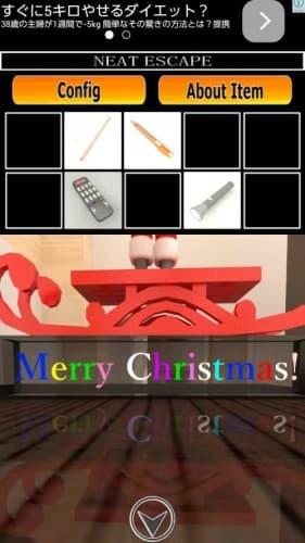 クリスマス 攻略 ニートエスケープ (173)