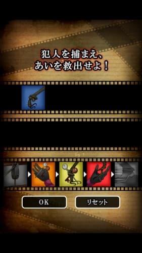 脱出ゲーム 謎解き探偵×仮面助手 〜犯人からの贈り物〜 攻略 367