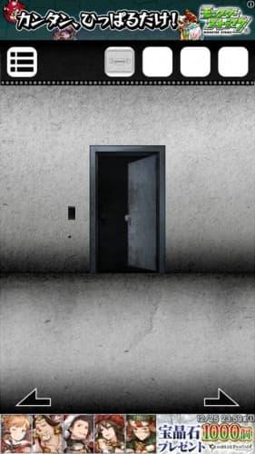 脱出ゲーム 謎解き探偵×仮面助手 〜犯人からの贈り物〜 攻略 235