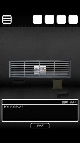 脱出ゲーム 謎解き探偵×仮面助手 〜犯人からの贈り物〜 攻略 210