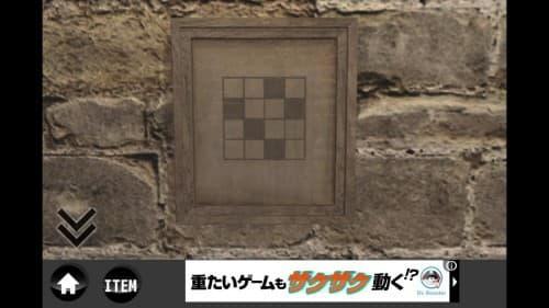 rain -脱出ゲーム- (67)