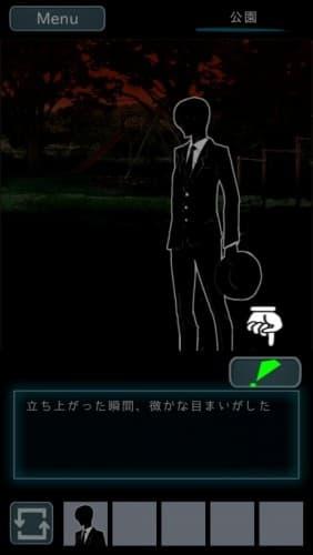 烏菜木市奇譚(うなぎしきたん) 『サイン』 攻略 002