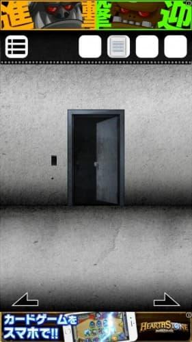 脱出ゲーム 謎解き探偵×仮面助手 〜犯人からの贈り物〜 攻略 338