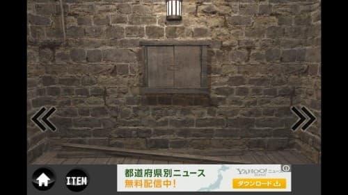 rain -脱出ゲーム- (89)