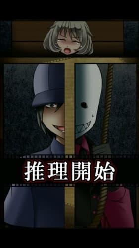 脱出ゲーム 謎解き探偵×仮面助手 〜犯人からの贈り物〜 攻略 370