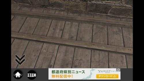 rain -脱出ゲーム- (91)