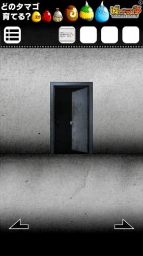 脱出ゲーム 謎解き探偵×仮面助手 〜犯人からの贈り物〜 攻略 220