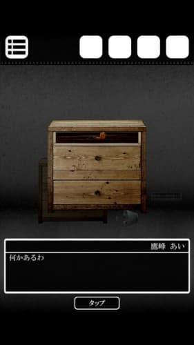脱出ゲーム 謎解き探偵×仮面助手 〜犯人からの贈り物〜 攻略 225