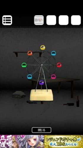 脱出ゲーム 謎解き探偵×仮面助手 〜犯人からの贈り物〜 攻略 214