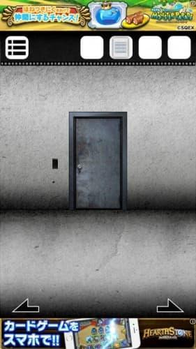 脱出ゲーム 謎解き探偵×仮面助手 〜犯人からの贈り物〜 攻略 336