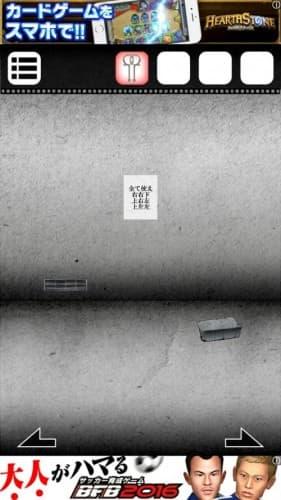 脱出ゲーム 謎解き探偵×仮面助手 〜犯人からの贈り物〜 攻略 291