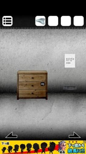 脱出ゲーム 謎解き探偵×仮面助手 〜犯人からの贈り物〜 攻略 347