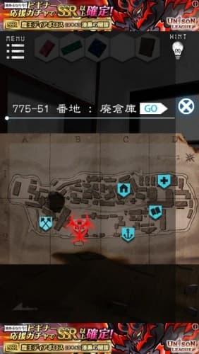 軍艦島からの脱出 攻略 16-20 012