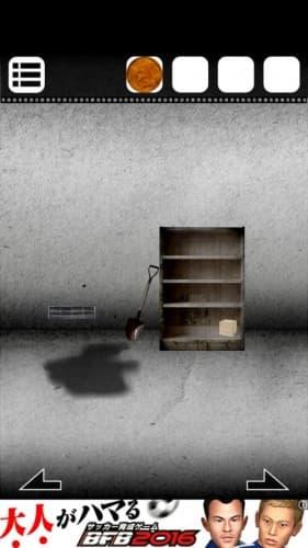 脱出ゲーム 謎解き探偵×仮面助手 〜犯人からの贈り物〜 攻略 284