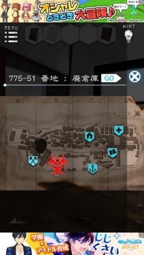 軍艦島からの脱出 攻略 16-20 067
