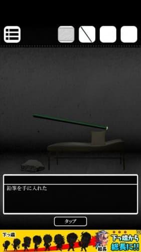 脱出ゲーム 謎解き探偵×仮面助手 〜犯人からの贈り物〜 攻略 241