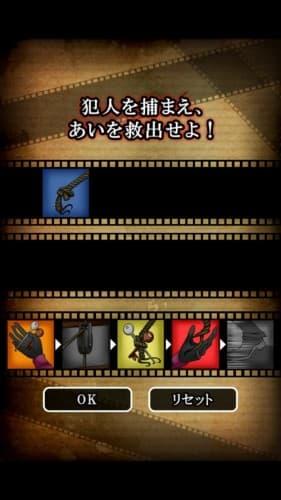 脱出ゲーム 謎解き探偵×仮面助手 〜犯人からの贈り物〜 攻略 366