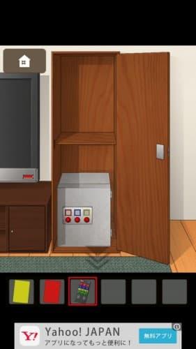Hidden Doors 086