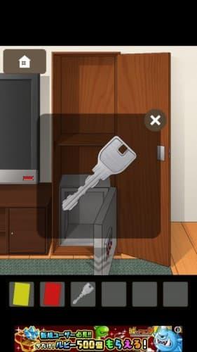 Hidden Doors 090