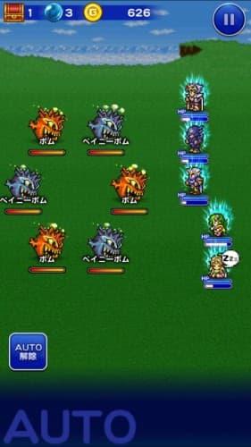 FFRK チャレンジイベント ミシディアの双星 攻略