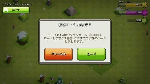 Screenshot_2015-12-23-12-49-24