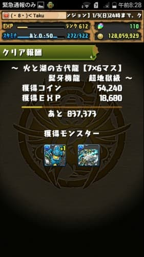 Screenshot_2015-12-29-08-28-34