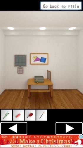 脱出ゲーム INEXPLICABLE ROOM (48)