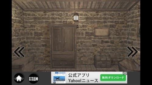 rain -脱出ゲーム- (68)