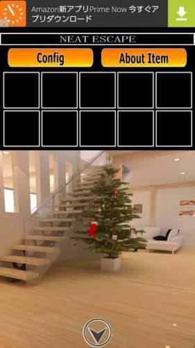 クリスマス 攻略 ニートエスケープ (4)