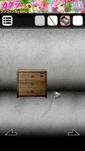 脱出ゲーム 謎解き探偵×仮面助手 〜犯人からの贈り物〜 攻略 246