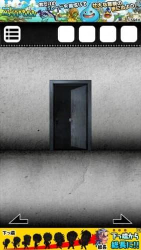 脱出ゲーム 謎解き探偵×仮面助手 〜犯人からの贈り物〜 攻略 358