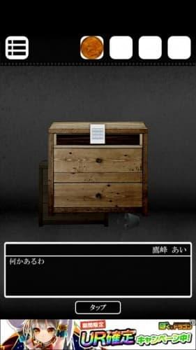 脱出ゲーム 謎解き探偵×仮面助手 〜犯人からの贈り物〜 攻略 329