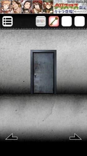 脱出ゲーム 謎解き探偵×仮面助手 〜犯人からの贈り物〜 攻略 219