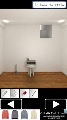 脱出ゲーム INEXPLICABLE ROOM (68)