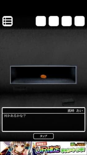 脱出ゲーム 謎解き探偵×仮面助手 〜犯人からの贈り物〜 攻略 325