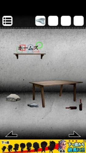 脱出ゲーム 謎解き探偵×仮面助手 〜犯人からの贈り物〜 攻略 346