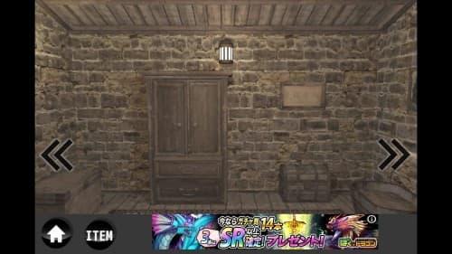 rain -脱出ゲーム- (3)