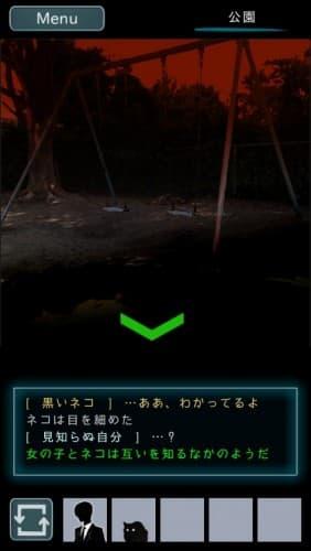 烏菜木市奇譚(うなぎしきたん) 『サイン』 攻略 049