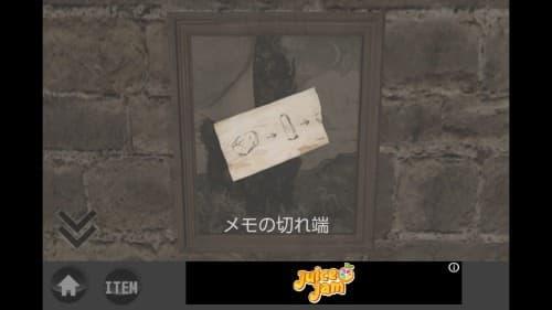 rain -脱出ゲーム- (10)