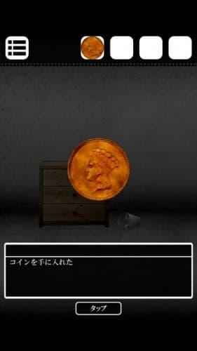 脱出ゲーム 謎解き探偵×仮面助手 〜犯人からの贈り物〜 攻略 283