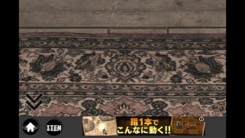 rain -脱出ゲーム- (99)