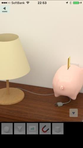 PigRoom 攻略 053