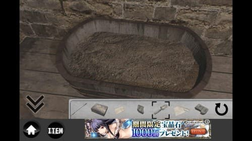 rain -脱出ゲーム- (44)